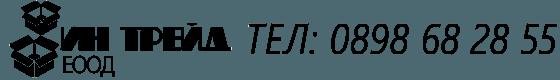 logo-number